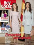 Princesa Letizia de Asturias, Queen Rania on the cover of Hoy Corazon (Spain) - April 2011