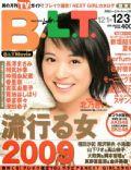 BLT Magazine [Japan] (January 2009)