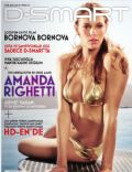 Amanda Righetti on the cover of D Smart (Turkey) - September 2010