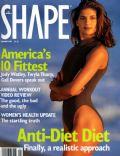 Gabrielle Reece on the cover of Shape (United States) - January 1993