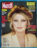 Paris Match Magazine [France] (25 May 1989)
