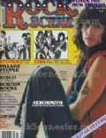 Steven Tyler on the cover of Rock Scene (United States) - July 1979