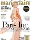 Paris Hilton on the cover of Marie Claire (Mexico) - May 2014