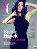 Salma Hayek on the cover of Yo Dona (Spain) - July 2014