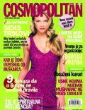 Cosmopolitan Magazine [Serbia] (November 2004)