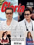 Gloria Magazine [Croatia] (20 May 2011)
