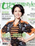 OTHER Magazine [China] (May 2011)