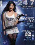 24/7 Magazine [Philippines] (August 2007)