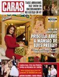Caras Magazine [Brazil] (29 December 2011)