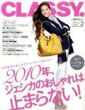 Classy (magazine)