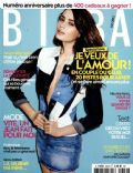 on the cover of Biba (France) - June 2013