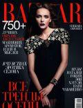 Harper's Bazaar Magazine [Ukraine] (September 2011)
