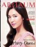 Aritaum Magazine [South Korea] (December 2012)