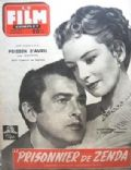 Deborah Kerr on the cover of Le Film Complet (France) - November 1954