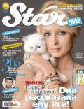 Star Hits Magazine [Russia] (21 May 2008)
