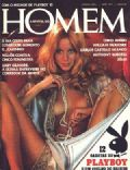 Jill de Vries on the cover of Playboy (Brazil) - April 1977