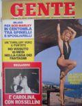Gente Magazine [Italy] (11 July 1980)