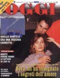 Oggi Magazine [Italy] (12 February 2003)