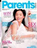 Parents World Magazine [Singapore] (August 2009)