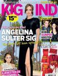 Kig Ind Magazine [Denmark] (1 December 2011)