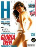 Hombre Magazine [Mexico] (November 2004)