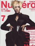 Numero Magazine [Japan] (October 2007)