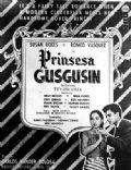 Prinsesa Gusgusin