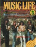 Brian May, Freddie Mercury, John Deacon, Queen, Roger Taylor on the cover of Music Life (Japan) - September 1975
