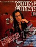 Nuno Bettencourt on the cover of Young Guitar (Japan) - October 1992