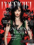 L'Officiel Magazine [Lebanon] (December 2011)