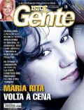 Maria Rita, Paris Hilton on the cover of Isto E Gente (Brazil) - September 2005