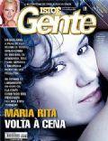 Isto É Gente Magazine [Brazil] (26 September 2005)