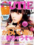 Cutie Magazine [Japan] (April 2012)