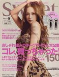 Sweet Magazine [Japan] (September 2008)
