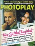 Ann-Margret on the cover of Photoplay (United States) - April 1973
