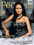 People Asia Magazine [Philippines] (January 2011)