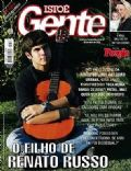 Isto É Gente Magazine [Brazil] (29 May 2006)