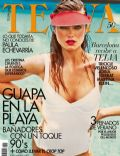 Paula Echevarría on the cover of Telva (Spain) - July 2013