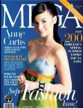 Mega Magazine [Philippines] (April 2007)