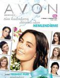 Avon Magazine [Turkey] (11 May 2012)