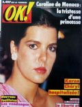 OK! Magazine [France] (15 August 1980)