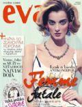 EVA Magazine [Slovakia] (April 2012)