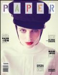 Elena Anaya on the cover of Paper (United States) - September 2011