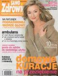 Samo Zdrowie Magazine [Poland] (November 2005)
