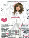 Cawaii Magazine [Japan] (February 2007)