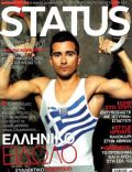Status Magazine [Greece] (June 2012)