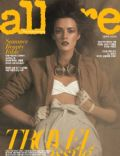 Patrycja Gardygajlo on the cover of Allure (South Korea) - June 2010