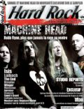 Hard Rock Magazine [France] (February 2007)