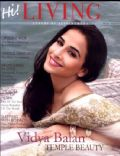 Vidya Balan on the cover of Hi Living (India) - April 2010