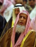 Abdul-Azeez ibn Abdullaah Aal ash-Shaikh